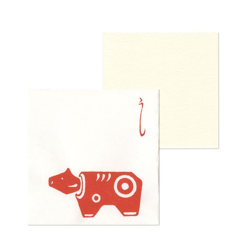 ポチ袋二つ折り 干支 赤いべこ(1枚入・カード付)