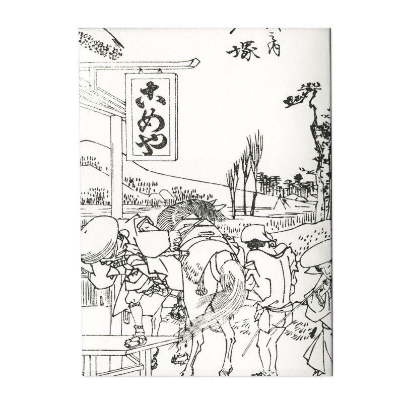 ブックカバー 歌川広重「東海道五十三次之内 戸塚」