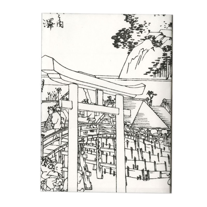 ブックカバー 歌川広重「東海道五十三次之内 藤澤」