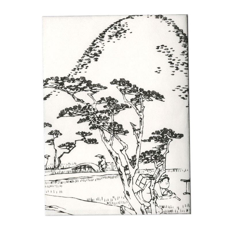 ブックカバー 歌川広重「東海道五十三次之内 平塚」