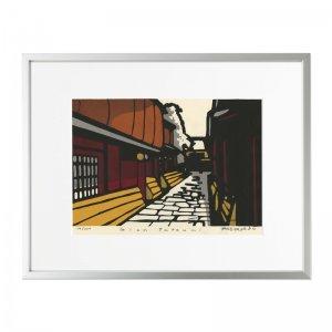 木版画 竹中健司「Gion Tatsumi」