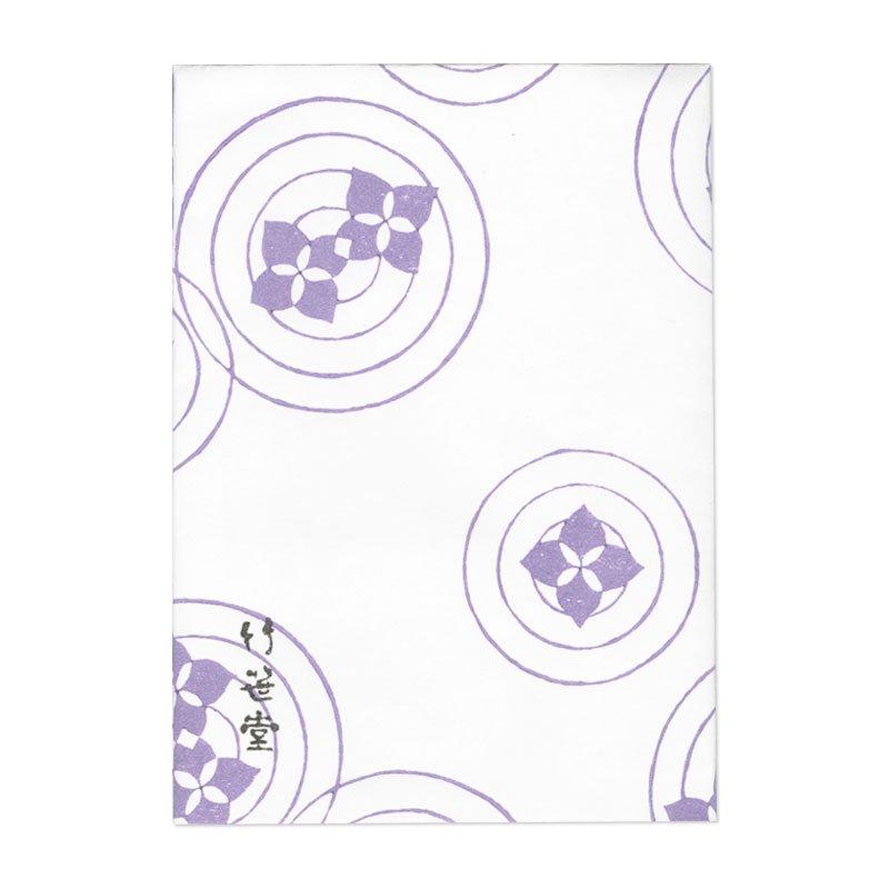 ブックカバー 紫陽花