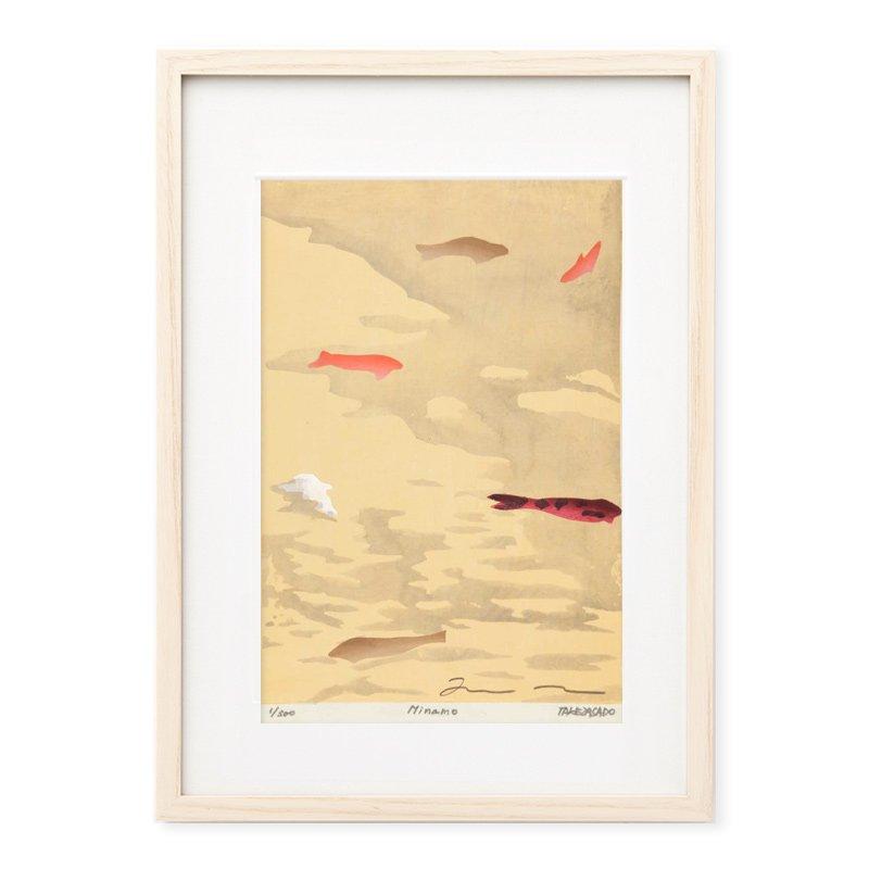 木版画 竹中健司「水面」