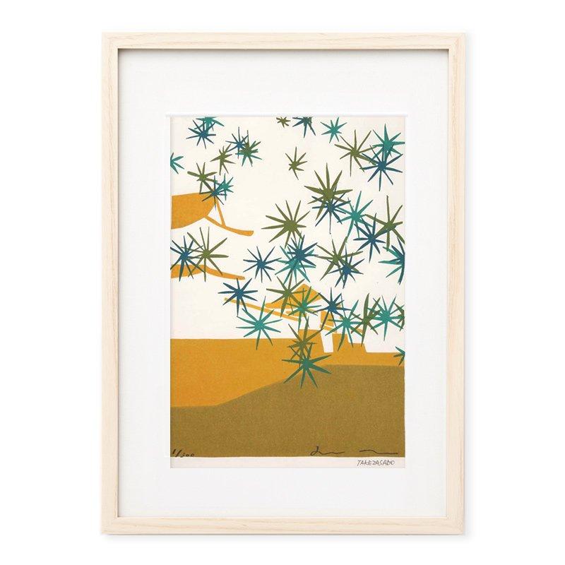 木版画 竹中健司「二条城松玉」