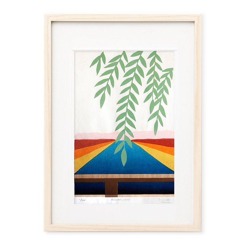 木版画 竹中健司「巽橋」