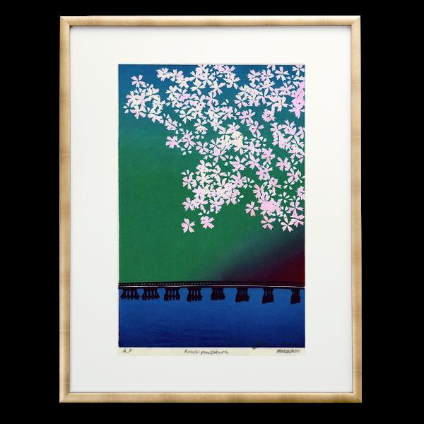 木版画 竹中健司「嵐山桜」