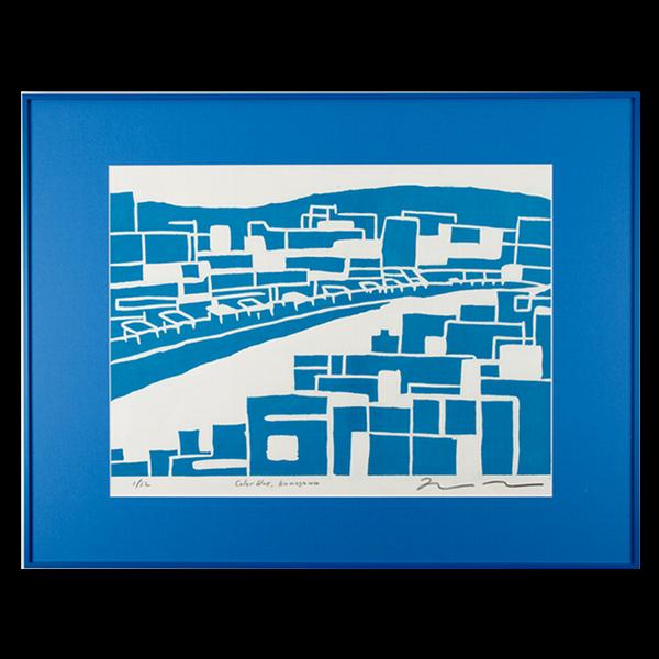 木版画 竹中健司「color blue Kamogawa」