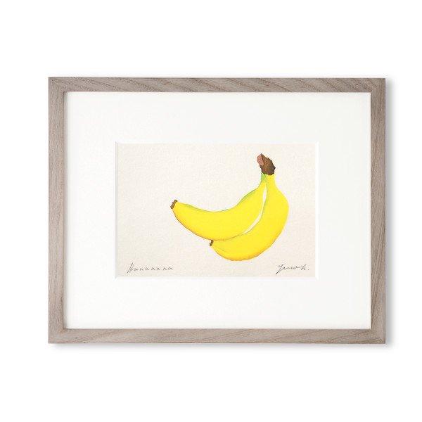 木版画 原田裕子「bananana」