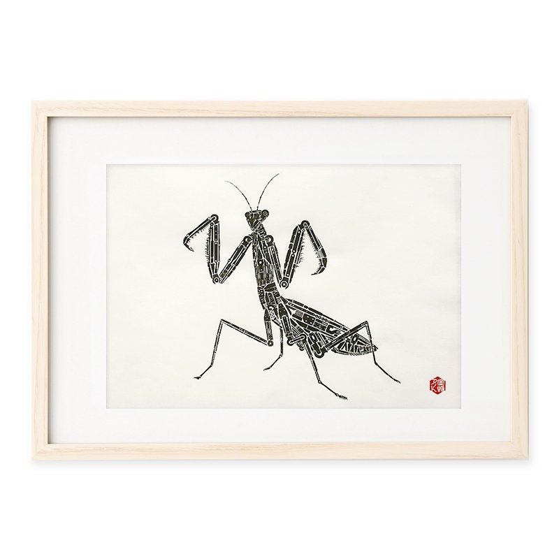 木版画 内田喜基「Kanamono Art Praying mantis」