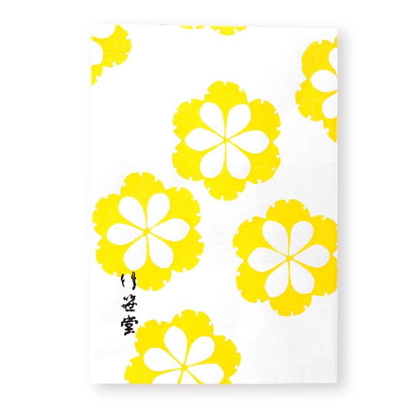 ブックカバー 銀杏丸(全2色)