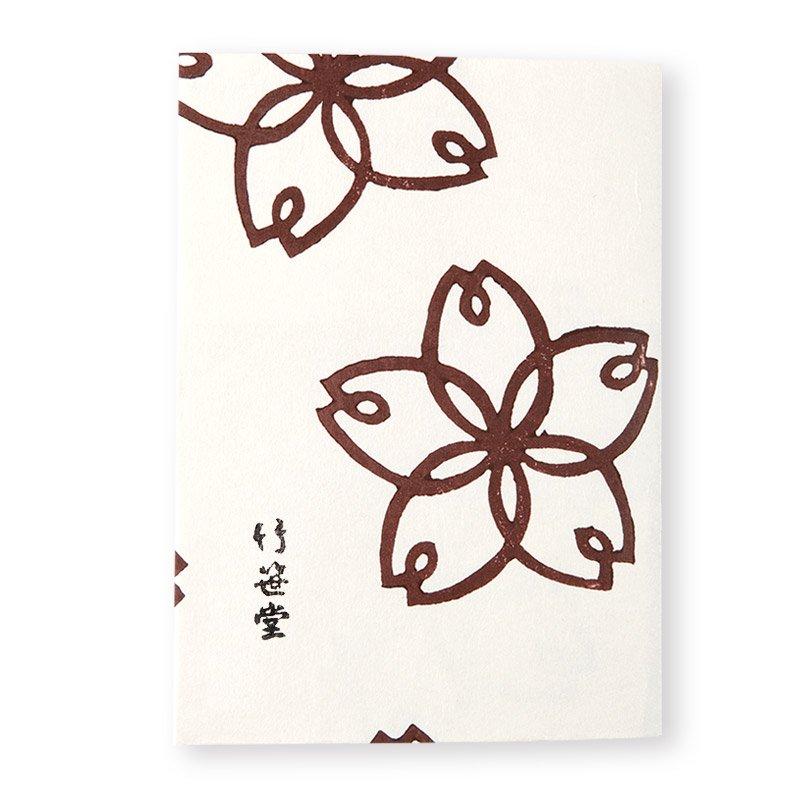 ブックカバー 弁柄桜