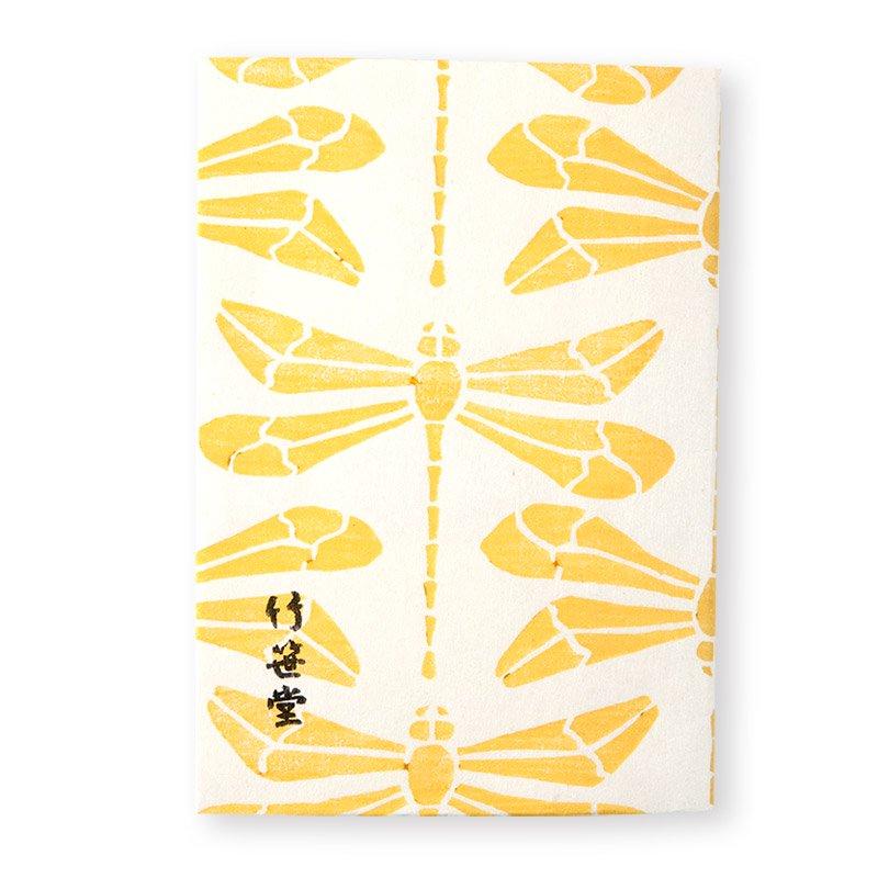 ブックカバー 蜻蛉