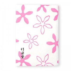 ブックカバー 桜化粧