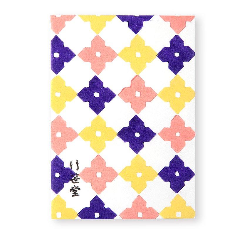 ブックカバー 紫陽花つなぎ(全2色)