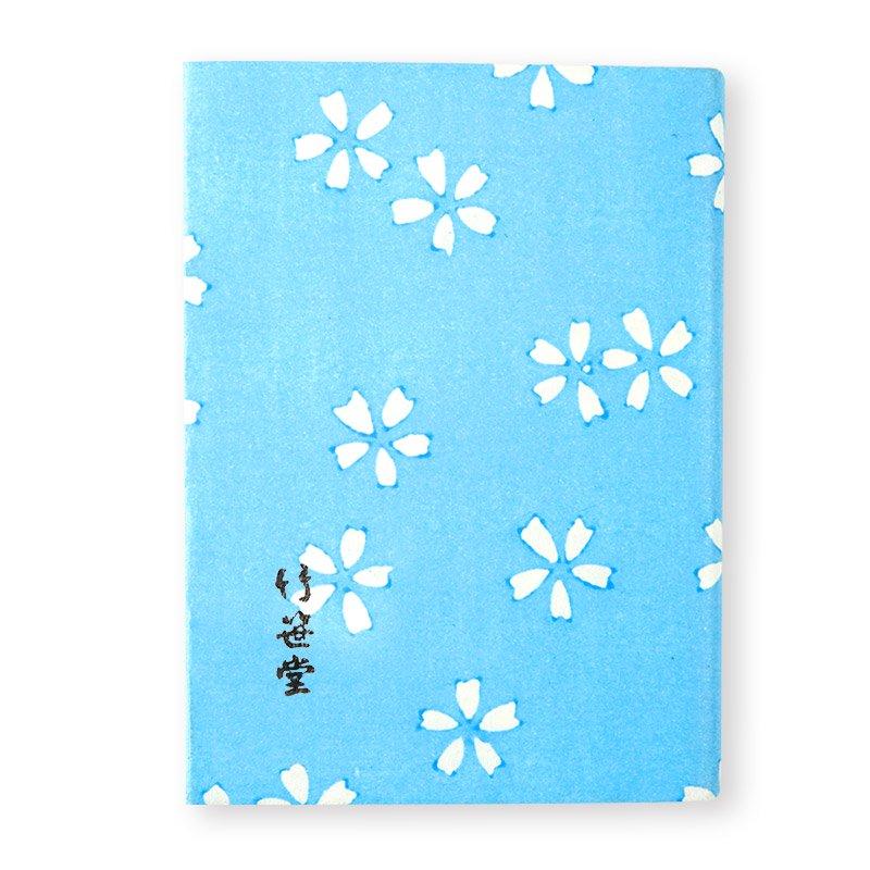 ブックカバー 都桜(全3色)