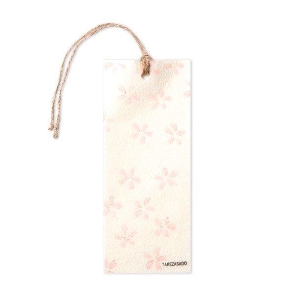 しおり 桜の舞