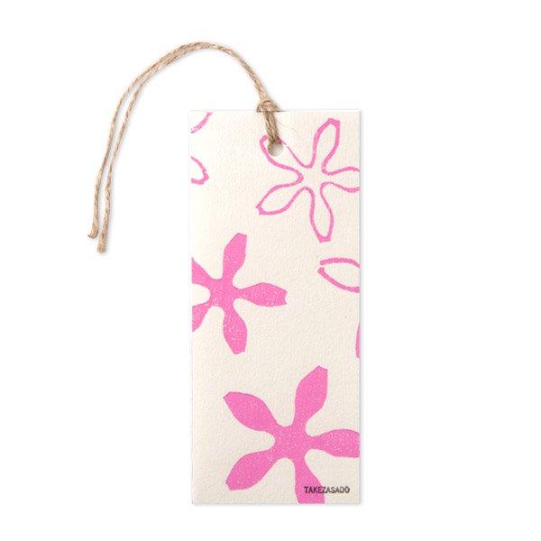 しおり 桜化粧
