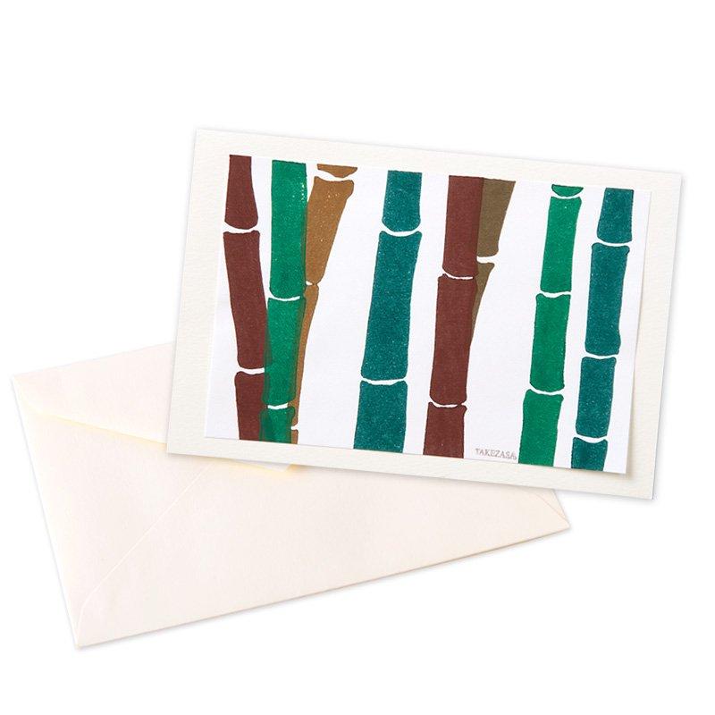 アートカード 竹林