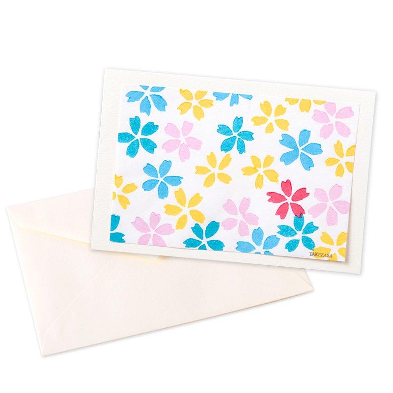 アートカード 桜