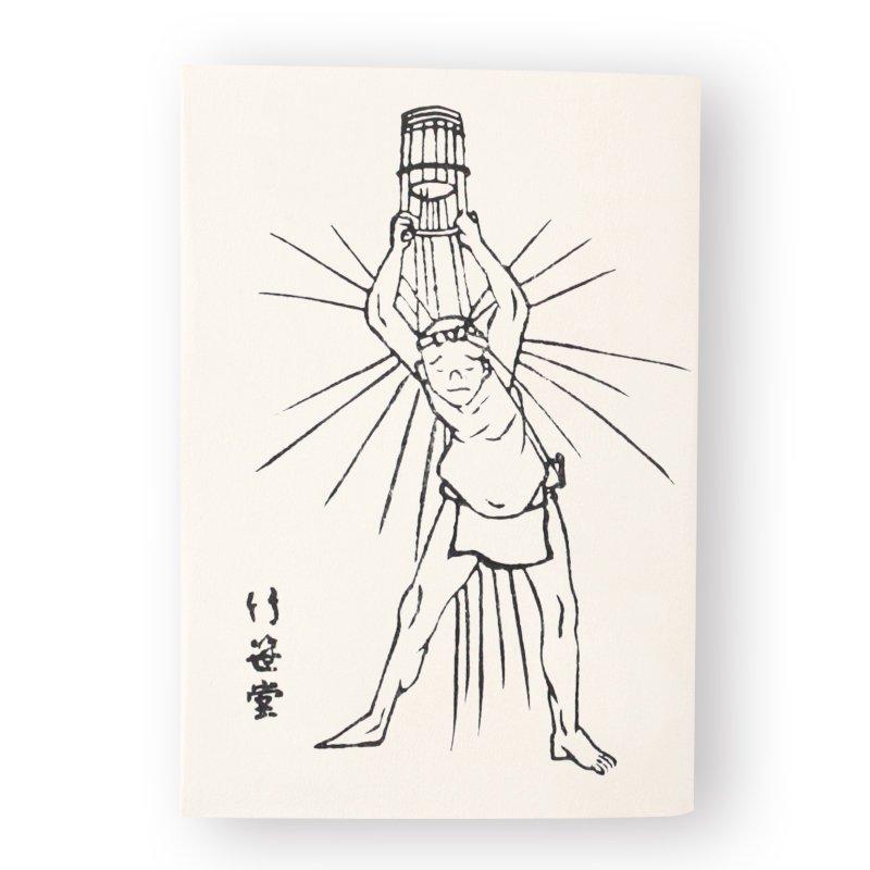 ブックカバー 「北斎漫画 禊」