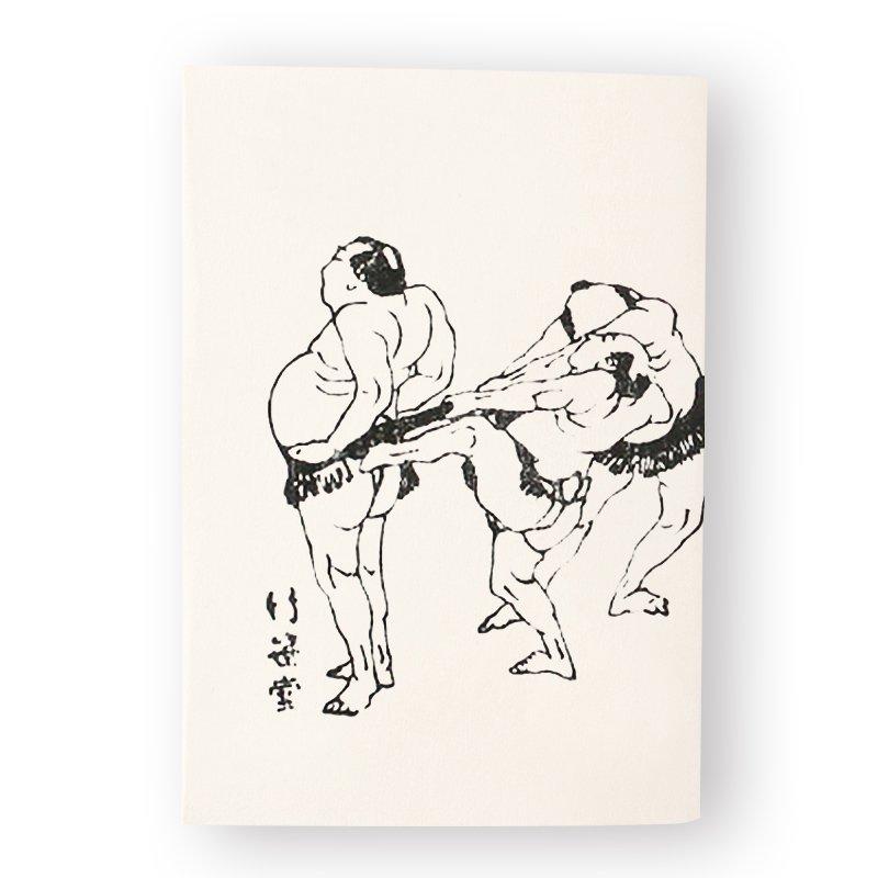 ブックカバー 「北斎漫画 まわし」