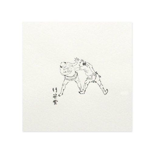 木版和紙 「北斎漫画 相撲」