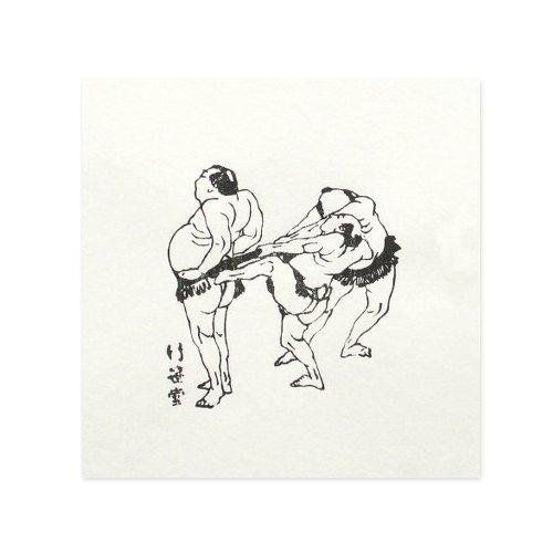 木版和紙 「北斎漫画 まわし」