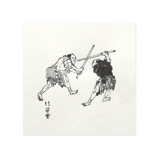 木版和紙 「北斎漫画 剣道」