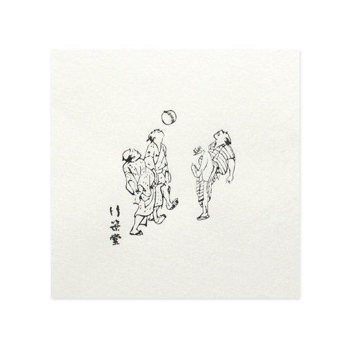 木版和紙 「北斎漫画 蹴鞠」