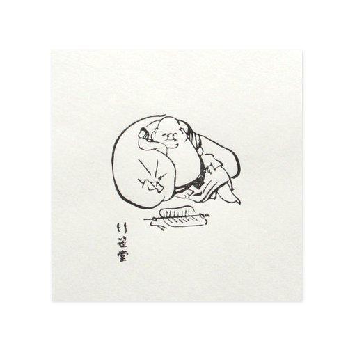 木版和紙 「北斎漫画 布袋」