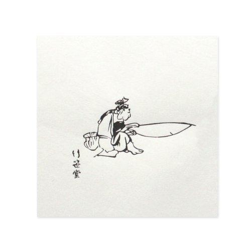 木版和紙 「北斎漫画 恵比寿」