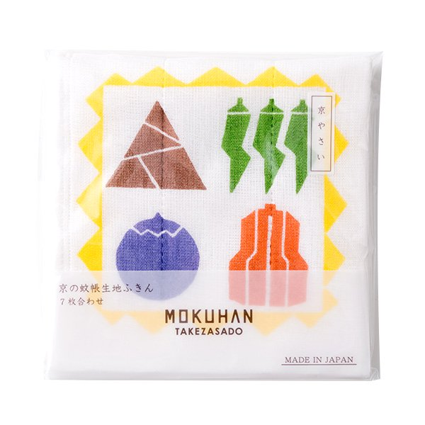 MOKUHAN 京の蚊帳生地ふきん「京やさい」