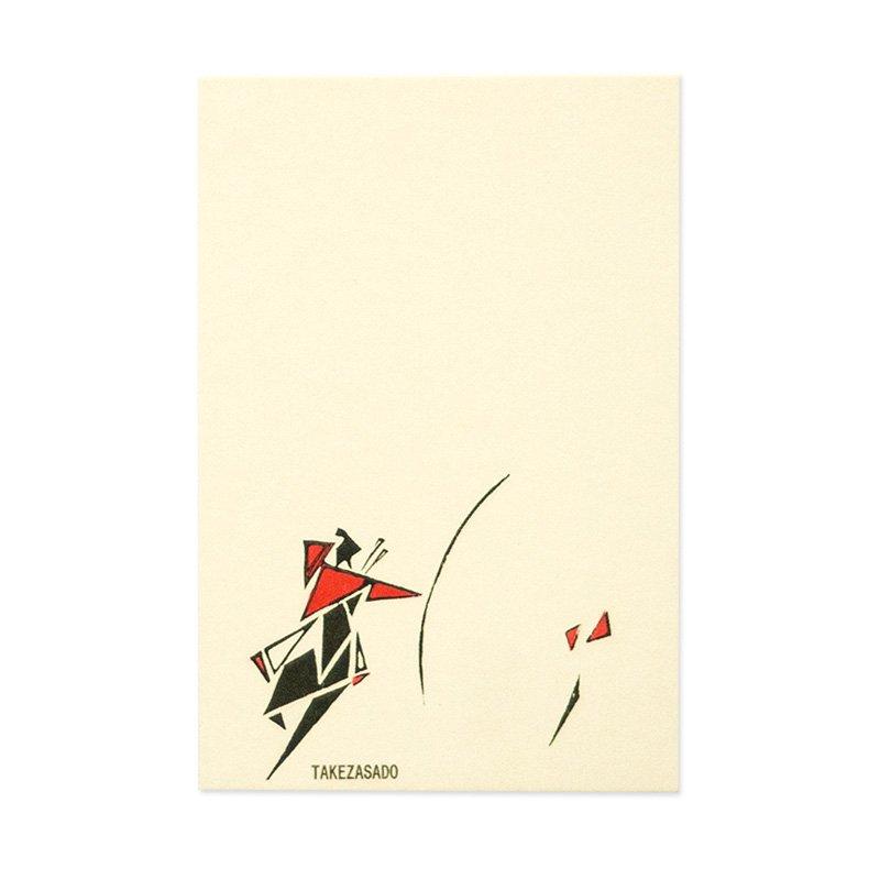 版画の絵はがき 京の風物詩 流鏑馬神事(全2色)