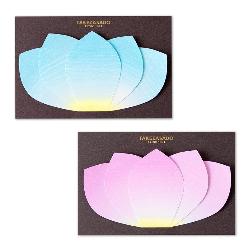 メッセージカード ひとひら花箋(全2色)