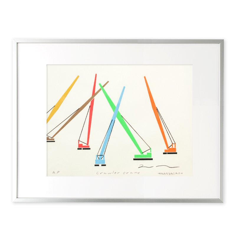 木版画 竹中健司「Crawler crane」