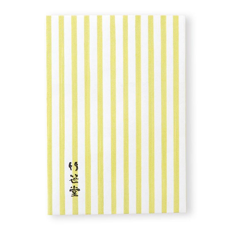 ブックカバー 縞(春限定 全2色)