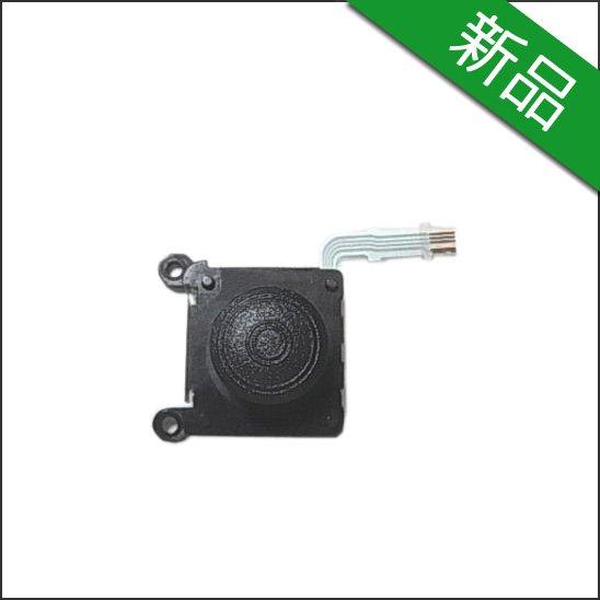 【新品】PSVITA(PCH-2000)用 互換アナログスティック(左右共通)