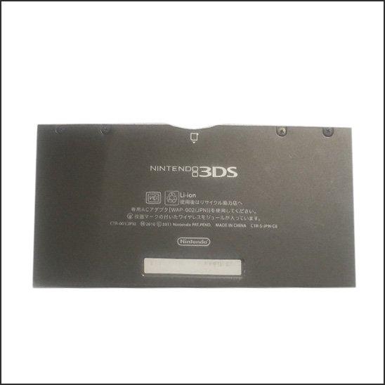 【中古動作品】Nintendo 3DS 純正 バッ...