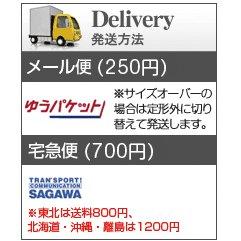 【サンプル】金額調整チケット(再送料用)