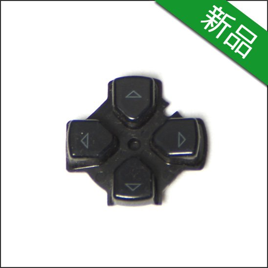 <img class='new_mark_img1' src='https://img.shop-pro.jp/img/new/icons7.gif' style='border:none;display:inline;margin:0px;padding:0px;width:auto;' />【新品】PSP-2000用リペアパーツ 十字ボタン(裏ゴム無し)