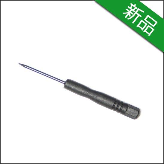 【新品】PSP-2000/3000専用 簡易版T2ドライバー(分解用)