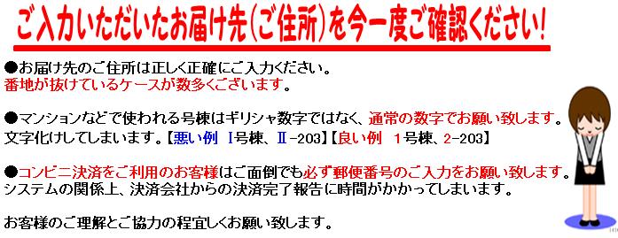 コンドーム 業務用コンドーム 激安通販サイト【プロテクトストア】