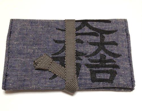 石田三成名刺カードケース