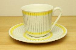 GUSTAVSBERG(グスタフスベリ)Pike(ピケ)コーヒーカップ&ソーサー