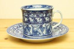RORSTRAND(ロールストランド) Cobolti(コボルティ) コーヒーカップ&ソーサー(L)