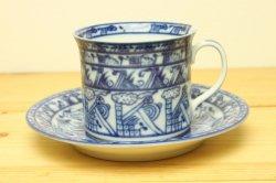 (買付)RORSTRAND(ロールストランド) Cobolti(コボルティ) コーヒーカップ&ソーサー(L)