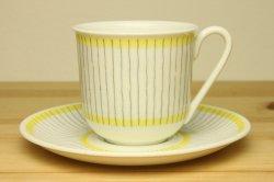 GUSTAVSBERG(グスタフスベリ)Pike(ピケ)コーヒーカップ&ソーサー3