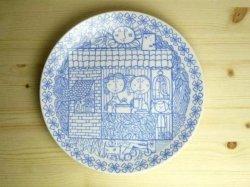 GUSTAVSBERG(グスタフスベリ)のBORO(ボロ)皿24(H)