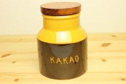 HOGANAS(ホガナス)木蓋のポット(KAKAO)