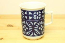 Porsgrundの花柄コーヒーカップ